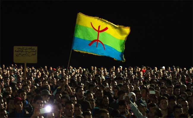 خنشلة تحتفل بالطبعة الثانية للأسبوع الثقافي الأمازيغي