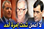 حملة اللواء علي غديري تنفي جميع الشائعات وتنفي زيارته لمنزل الجنرال توفيق