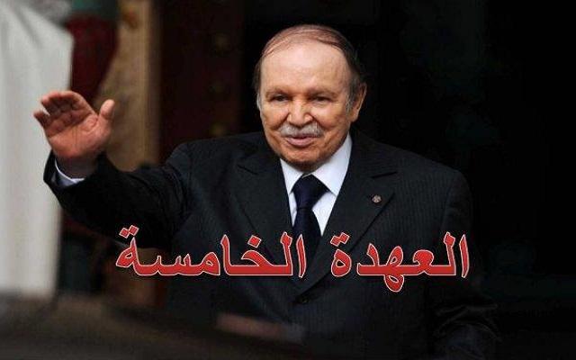 نظرة للعهدة الخامسة بعين الشعب والشيات والحاكم