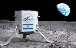 إسرائيل ستصبح رابع دولة تصل إلى سطح القمر