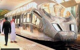 مترو الرياض يهتز على وقع فضيحة فساد كبيرة