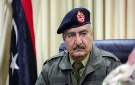 القائد العسكري خليفة حفتر ممنوع الإقتراب من النفط