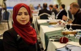 صحفية كشفت فساد في وزارة الصحة بغزة فحاكمتها حماس