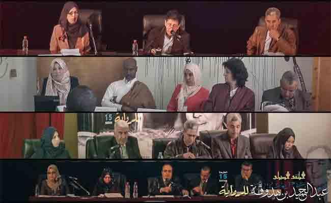 انطلاق  الملتقى الدولي عبد الحميد بن هدوقة في دورته ال16 تحت شعار