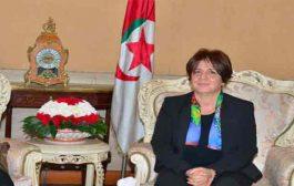 إبراز الدالية سياسة الحماية الاجتماعية لترقية المرأة وتعزيز مكانتها من القاهرة