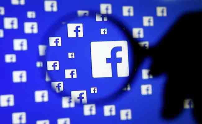 ميزة ستسمح من محو سجلك على الشبكة الإجتماعية