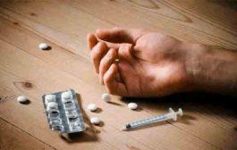 أكثر من 22 ألف شاب و شابة مدمنون على المخدرات يتلقون العلاج