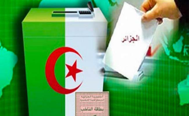 انتهاء المراجعة الاستثنائية للقوائم الانتخابية للرئاسيات اليوم الأربعاء