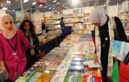 معرض النشر و الكتاب الدولي بالدارالبيضاء يطفئ شمعته ال25