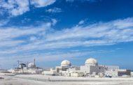 قطر تعارض بناء محطة نووية في الإمارات