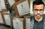 بسبب بتهريب المخدرات الحكم على أمير سعودي بالسجن في لبنان