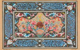 الصالون الوطني للفنون الاسلامية يتزين ب 80 لوحة فنية انطلاقا من 28 أبريل
