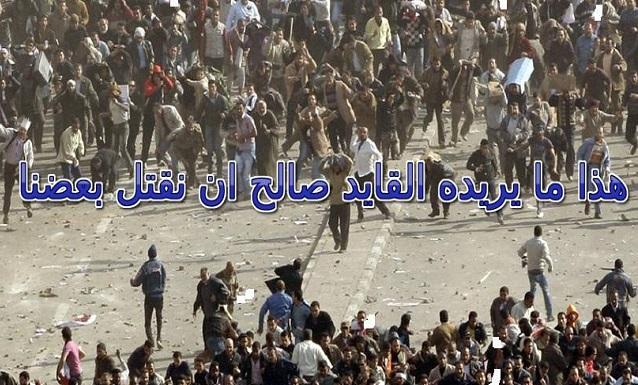 إذا استمر الوضع في الجزائر بين الشد والجذب سنسير إلى الفوضى