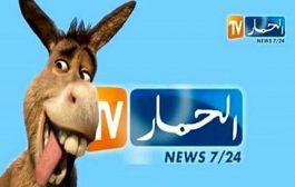 سبحان الله بعد تشييت قناة النهار للقايد صالح أصبحت قناة وطنية وشريفة!!!