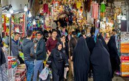 أيام عجاف تنتظر الشعب الإيراني