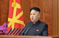 كوريا الشمالية سنطور قدراتنا النووية
