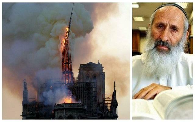 حاخام إسرائيلي حريق كنسية نوتردام بفرنسا هو عقاب إلهي