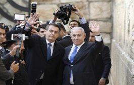 الرد / الفلسطينيون يدرسون استدعاء سفيرهم في البرازيل