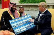 لأول مرة السعودية تهدد بالتخلي عن الدولار في معاملاتها