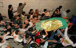 الجيش إسرائيلي يقتل طفلا في غزة