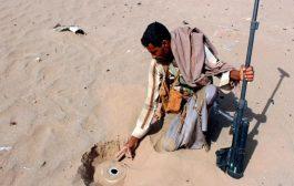 مقتل 6 خبراء ألغام باليمن