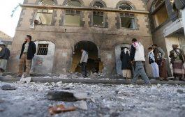 7 قتلى بتفجير انتحاري في البيضاء