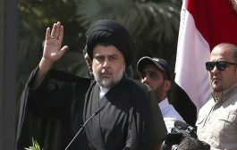 الزعيم الشيعي مقتدى الصدر يطالب بتنحي ملك البحرين