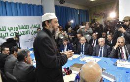 أحزاب المعارضة تفتح أشغال أشغال اللقاء التشاوري التاسع