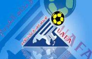 راوراوة رئيسا للجنة بطولة المنتخبات العربية