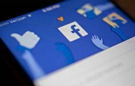 فيسبوك : مئات ملايين كلمات المرور كانت متاحة على خوادم أمازون