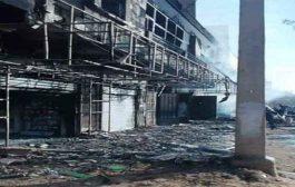 حريق ينهي حياة أم و طفليها بورقلة