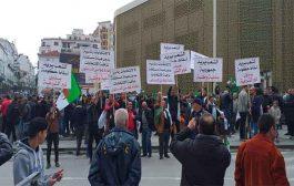 الحراك الشعبي : الجمعة السابعة تطالب برحيل النظام كاملا
