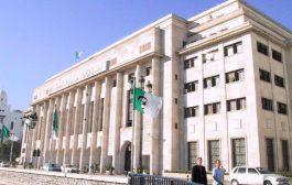 اللجنة البرلمانية المشتركة تجتمع لإعداد مشروع النظام الداخلي