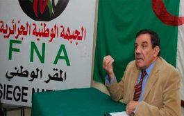 الجبهة الوطنية ترفض المشاركة في الندوة التشاورية التي دعت إليها الرئاسة