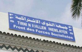جبهة القوى الاشتراكية : النظام الجزائري في حالة إفلاس كامل