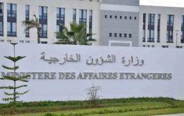 الجزائر تدعو كافة الأطراف الليبية إلى