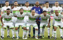الخضر رفقة السنغال في مجموعة متوازنة