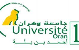 وهران تستضيف أشغال المؤتمر الأول حول أشكال التعبير في الخطابات الجزائرية المعاصرة