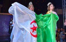 الجزائرية سمارة يحيى تخطف لقب ملكة جمال العرب للعام 2019