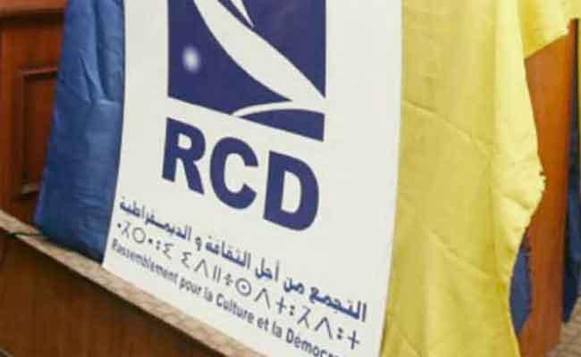 منتخبو حزب التجمع يعلنون عن رفضهم تنظيم و تأطير انتخابات 4 يوليو