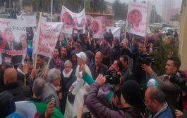 وقفة احتجاجية لمناضلي الأرندي تطالب برحيل الأمين العام أحمد أويحيى