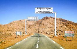 شهر التراث بولاية النعامة..سهرات ومعارض فنية وزيارات سياحية