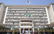 وزارة الداخلية تعلن عن ايداع 9 رسائل نية الترشح لرئاسيات 4 يوليو