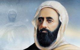 مذكرات مثقف و شيكور في بلاد ميكي / الحلقة الثالثة : أين أنت يا أمير عبد القادر