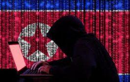 قراصنة كوريا الشمالية يستخدمون البرمجيات الخبيثة لسرقة البيانات