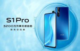 هاتف S1 Pro أيقونة فيفو الجديدة