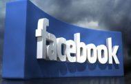 فيسبوك تطلق سياسة