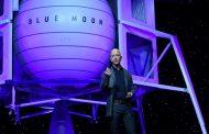 أغنى شخص في العالم يكشف عن مركبة الهبوط على القمر