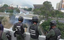مقتل 23 سجين في فنزويلا