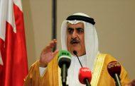 البحرين تهاجم الدوحة بعد يوم من اتصال آل خليفة بأمير قطر